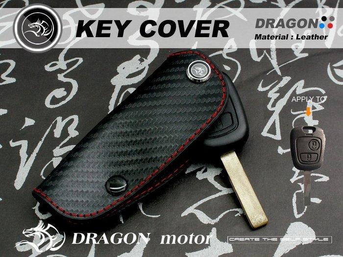 PEUGEOT 107 1007 207 307 SW 407 peugeot sport 標緻 汽車 晶片 鑰匙 皮套