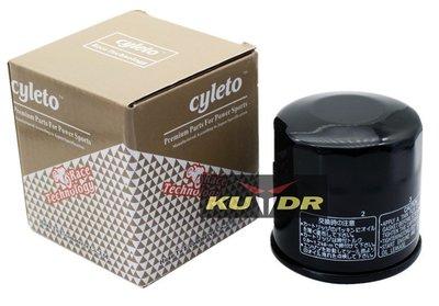 CYLETO機油濾芯 濾心 本田 HONDA CBR500R 2013-2015