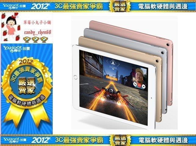 """【35年連鎖老店】iPad Pro 128G 9.7"""" Wi-Fi 金色(MLMX2TA/A)有發票/1年保固"""
