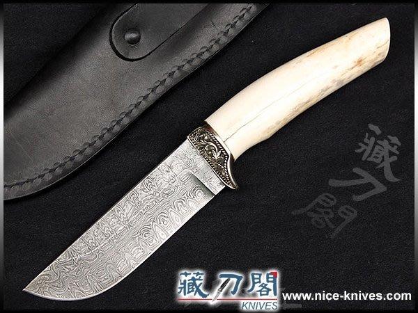 《藏刀閣》歐美手工刀-護衛者直刀