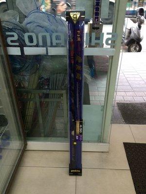 五豐釣具-GAMAKATSU高級磯釣竿 慶良間 4-50特價21300元