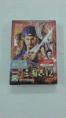 「三國志12」PC GAME歷史模擬遊戲 Windows繁體中文版 DVD ROM 一碟裝 首批特典贈品 附精美超細纖維多功能滑鼠墊及三國謀略之書 台版