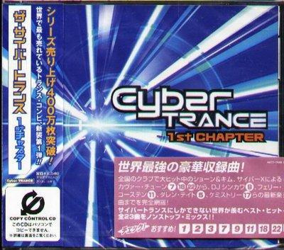 K - The Cyber TRANCE 1st Chapter - 日版 DA BRAINBLASTERS - NEW