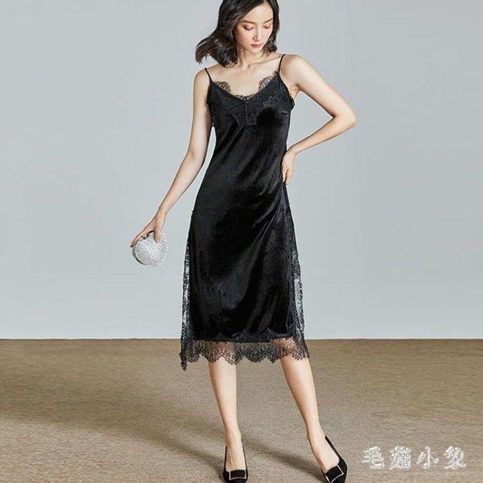 內搭襯裙秋冬新款金絲絨吊帶打底裙女性感蕾絲襯裙長款內搭洋裝 DJ1095