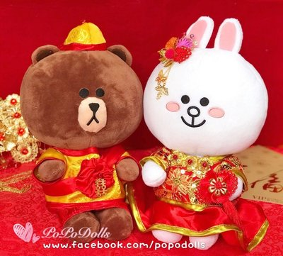 Line friends自家製中式裙褂結婚禮服brown cony車頭公仔wedding