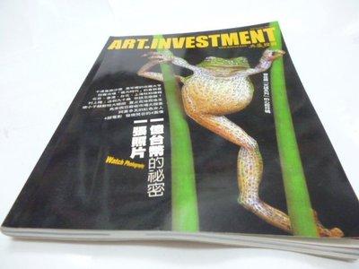 買滿500免運 / 崇倫《典藏投資Art.Investment NO.27》一張照片一億台幣的秘密