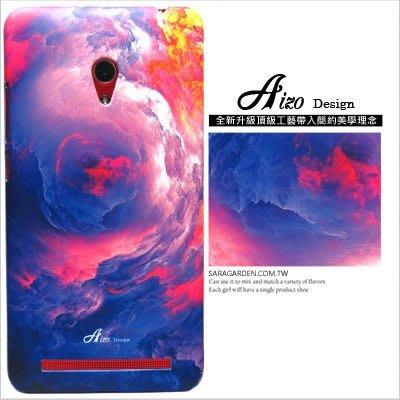 客製化 手機殼 ASUS zenfone 2 3 5 6【多型號製作】保護殼 漸層油畫感雲彩晚霞 Z048