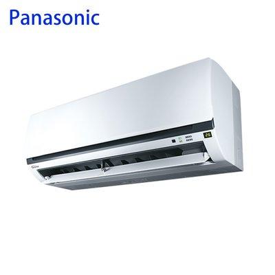 ☎【含標準安裝】Panasonic國際牌變頻冷專 分離式冷氣 CS-K28BA2/CU-K28BCA2