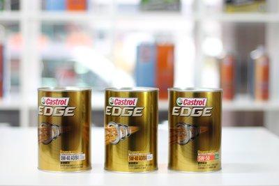 [ 樂油油 ]日本原裝進口 嘉實多 Castrol EDGE 0W40 TITANIUM  極緻全合成機油 1L