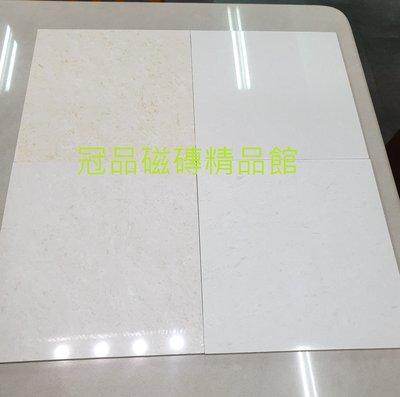 ◎冠品磁磚精品館◎進口精品 奈米拋光石英磚(共四色)–80X80CM
