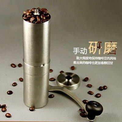 手搖磨豆機咖啡不銹鋼咖啡豆研磨機家用可擕式手動粉碎機陶瓷芯 298元