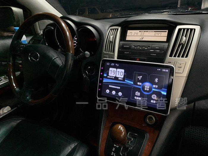 一品.LEXUS RX330 10吋安卓主機.正版導航王.藍芽.網路電視 Google Maps