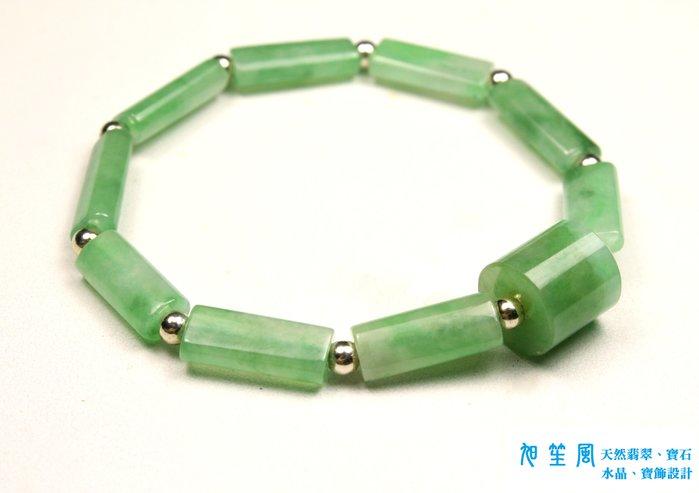 【旭笙風】天然A貨冰種飄綠翡翠「創意設計手飾」