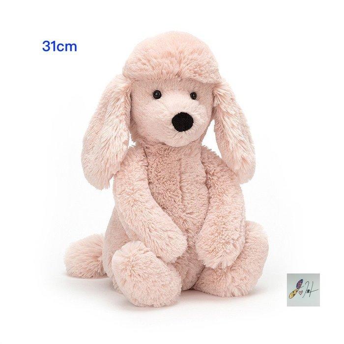 當日寄出[現貨] 英國代購 英國JELLYCAT Bashful貴賓狗中型玩偶 31cm