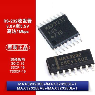 貼片 MAX3232CSE+ ESE+T EEAE+ EUE+T TSSOP SOIC-16 晶片 W1062-0104 [382708]
