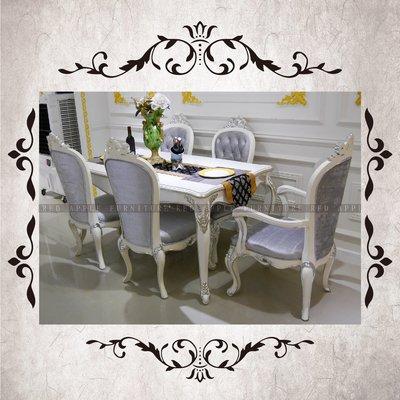 [紅蘋果傢俱] CT-005 新古典系列餐桌 餐椅 歐式 新古典 高檔 法式 奢華