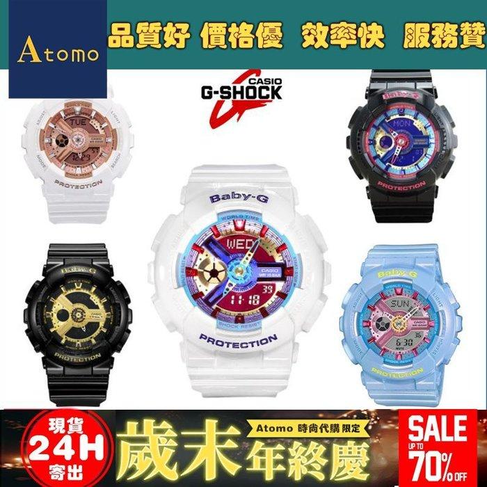 Casio G-SHOCK BABY-G 日本代購多功能機械錶 潮流必備電子手錶 情侶款運動手錶 防水時尚腕錶 現貨