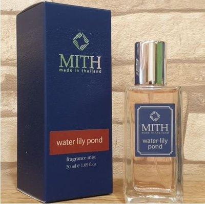 MITH香水 印象睡蓮香水 Water Lily Pond 1ml噴式試香