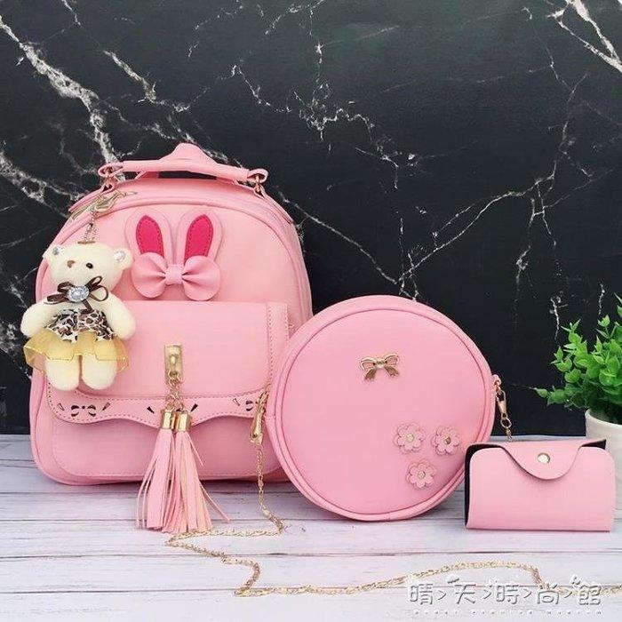 兒童後背包女韓版潮幼兒園書包女童旅行小背包時尚女孩迷你小包包