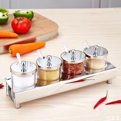 精選 不銹鋼調料盒玻璃鹽罐套裝調味品罐套裝廚房佐料盒調料瓶子醬料瓶
