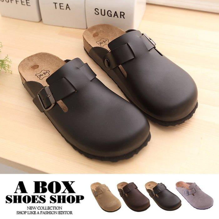 格子舖*【AP8325】(男鞋40-45)1.5CM拖鞋 男款高質感皮革半包鞋懶人鞋 MIT台灣製 4色