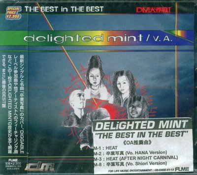 K - DELiGHTED MINT - THE BEST IN THE BEST DM大作戦 - 日版 - NEW