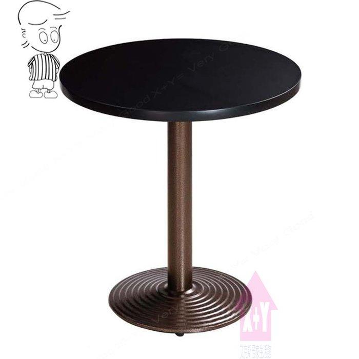 【X+Y時尚精品傢俱】現代餐桌椅系列-艾特 九層塔2尺圓餐桌.另有2.5尺圓 顏色多種. 適合居家. 營業用.摩登家具
