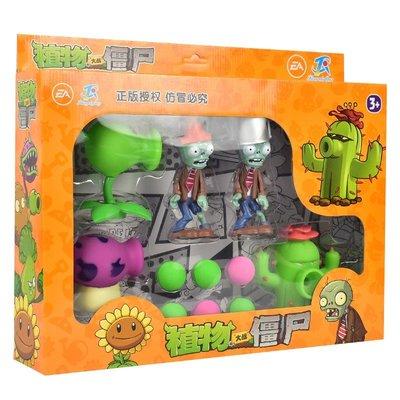 植物大戰僵尸玩具套裝大禮盒  #小兄弟&雜貨鋪# gujh 7845