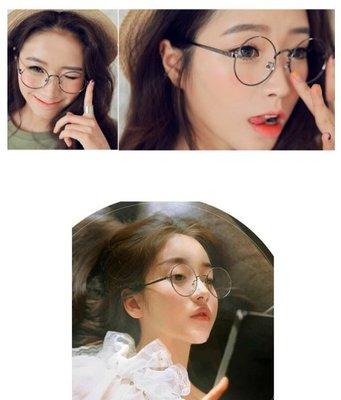 韓國連線金屬眼鏡復古vintage大圓框小清新文藝森林系女軟妹平光眼镜~3色
