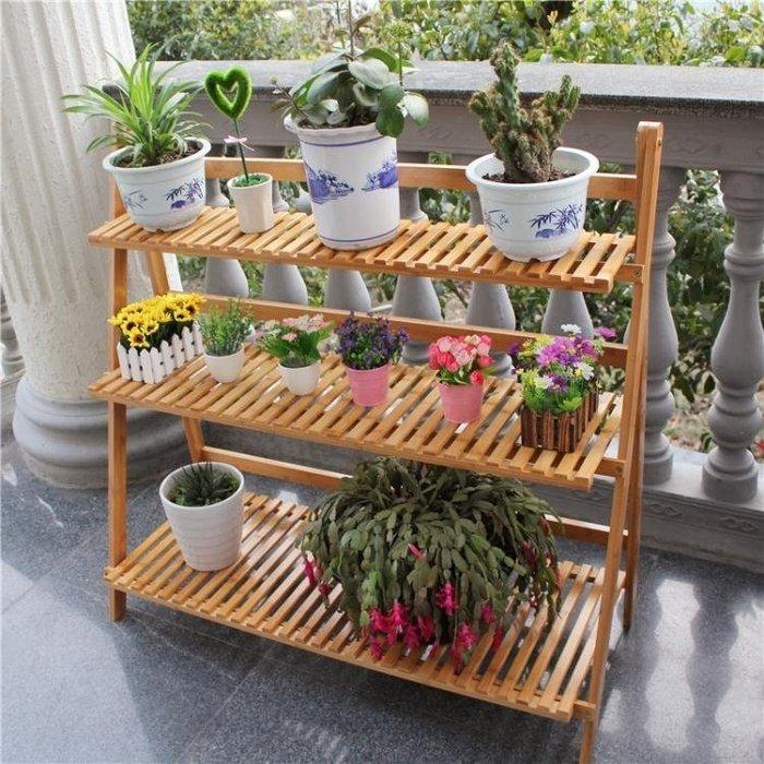 花架 家用多肉花架子室內花盆省空間陽臺客廳綠蘿多層置物架實木特價