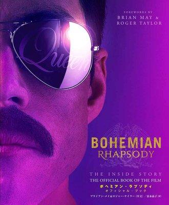 特價預購 波希米亞狂想曲 BOHEMIAN RHAPSODY QUEEN (THE INSIDE STORY BOOK