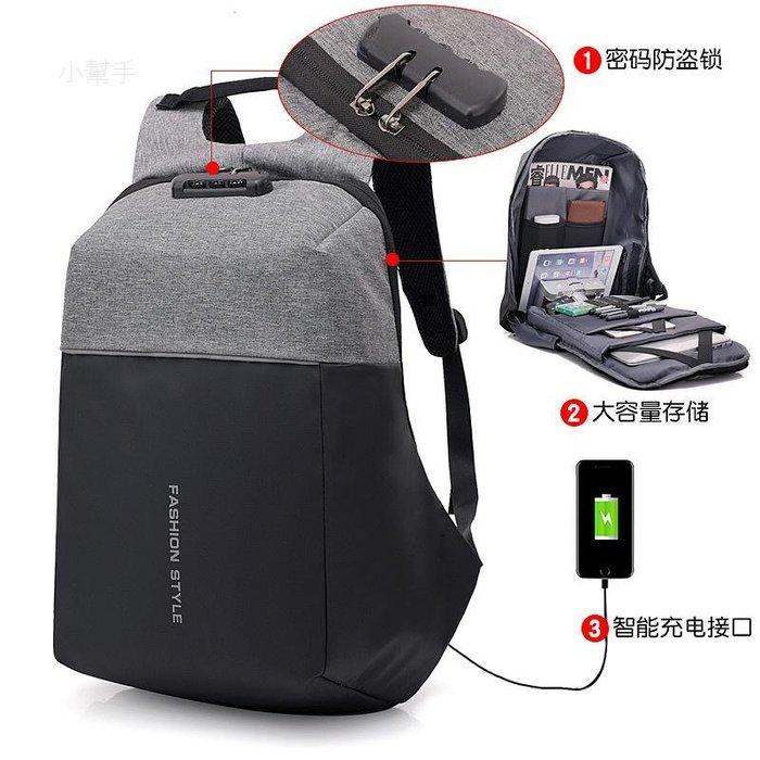 雙肩包男韓版休閑USB男士背包透氣耐磨商務電腦包旅行包學生書包[優品小舖]