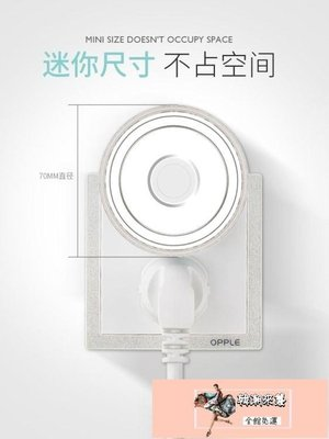 LED台燈 智慧感應led小夜燈usb充電床頭嬰兒寶寶喂奶台燈【韓潮來襲】