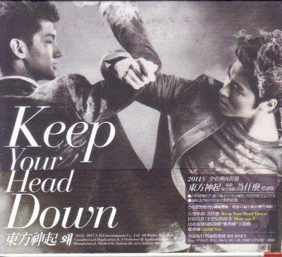 avex艾迴 東方神起Tohoshinki 為什麼(Keep Your Head Down) 普通版 CD 全新未拆