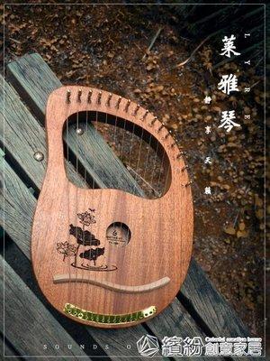 豎琴 GUITARIST全單萊雅琴便攜式16弦初學者小豎琴男女生新手入門YXSCRD