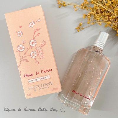LOCCITANE 櫻花淡香水 Fleurs De Cerisier Cherry Blossom 歐舒丹 ❤現貨❤