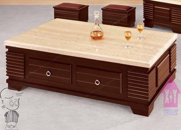 【X+Y時尚精品傢俱】現代客廳系列-瓦爾克 胡桃色石面大茶几含輔助椅兩張.摩登家具