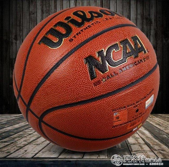 威爾勝wilson籃球NCAA學生室外水泥地耐磨真皮手感7號藍球