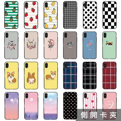 TR-91│韓國 圖案插畫 手機殼│側開卡夾│iPhone 6 6S 7 8 Plus SE 2020