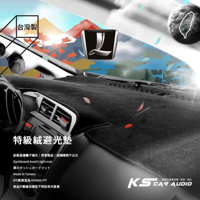 8AK【不褪色 特級絨避光墊】台灣製 LUXGEN 納智捷 7 MPV 7 SUV U7 U6 5 SEDAN S5