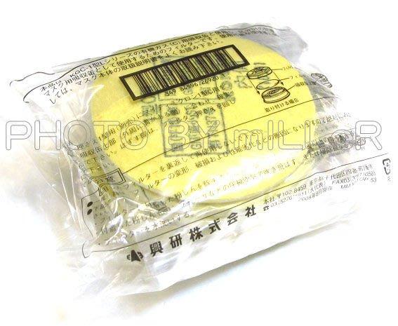 【米勒線上購物】濾棉 日本 KOKEN R-5 RR-7 面具專用 羊毛濾棉 每包十入