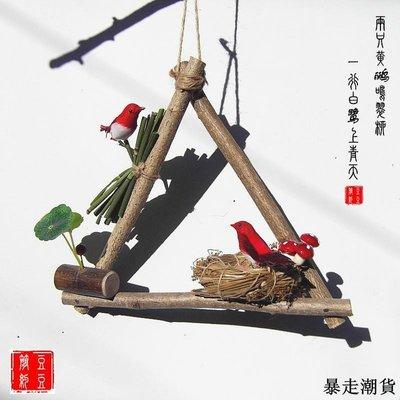乾花 園藝裝飾 diy裝飾 創意干樹枝立體掛飾手工創意天然干樹枝天然干樹枝擺件原色干樹枝
