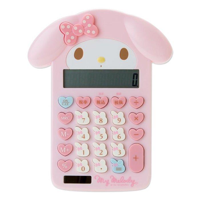 *Miki日本小舖*日本㊣版三麗鷗My Melody美樂蒂大頭造型計算機