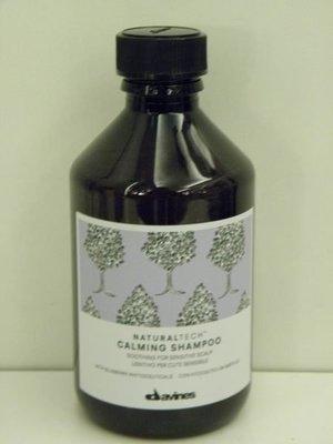 香水倉庫~ davines 特芬莉(達芬尼斯) 抗敏舒緩洗髮露 250ml (特價350元~3瓶免運) 高雄可自取