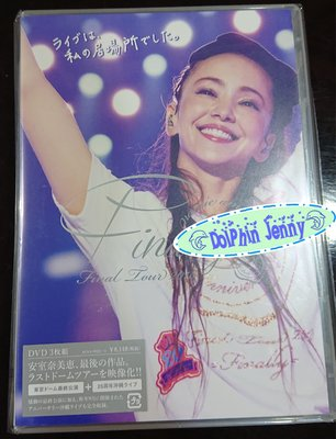 [海豚雜貨舖]安室奈美惠namie amuro Final Tour 2018 ~Finally~通常盤DVD