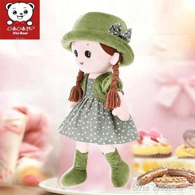 毛絨玩具可愛布娃娃女生兒童洋娃娃玩偶公主睡覺抱小女孩大號公仔   YXS