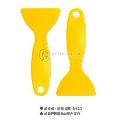 1634419 汽車貼紙小刮板 S/L SIZE Sticker scraper 1 pcs