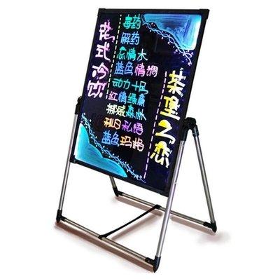 現貨供應 LED熒光板60 80廣告牌發光屏 廣告牌電子黑板手寫立式寫字板 舒心現貨速發