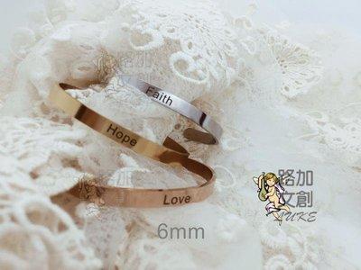鈦鋼手環 6mm 一組三件套 白鋼黃金玫瑰金色 C型可微調 男女適用 基督福音商品 十字架 捐助40元予弱勢團體