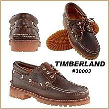 美國AMPM TIMBERLAND 天柏嵐 踢不爛 男版經典雷根鞋30003 ,50009 W版 M版